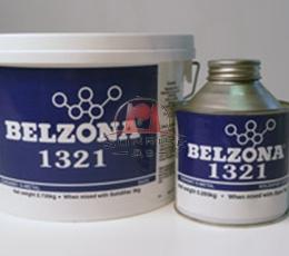 贝尔佐纳®(Belzona)1321(陶瓷S金属)