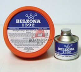 贝尔佐纳®(Belzona)1392(陶瓷高温2金属)