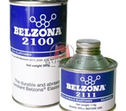 Belzona®-2111-(D&A-Hi-Build-高分子橡胶)