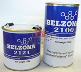 Belzona®-2121-(橡胶涂层)