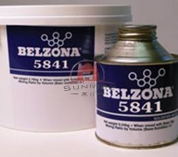 Belzona®-5841