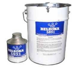 Belzona®-5891-(高温浸泡级)